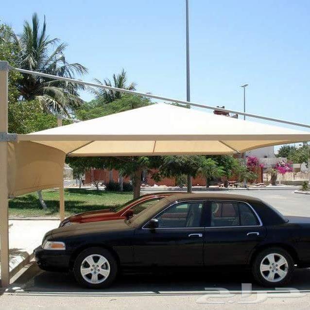 مظلات وسواتر الطائف مظلات سيارات الطائف ومكة