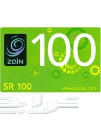 بطاقات شحن زين (اتصال)