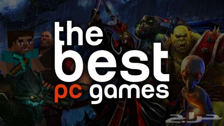 العاب الكمبيوتر PC Games ( اللعبه ب 5 ريال )