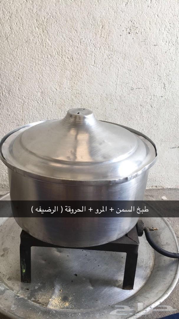 سمن غنم بلدي مشروط