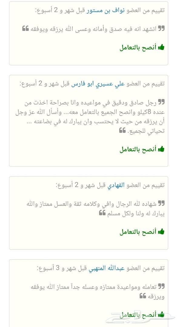 عسل سدر مضمون ذمة وامانة والشاهد الله سبحانه