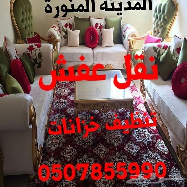 شركة نقل عفش جدة بالمدينه المنورة