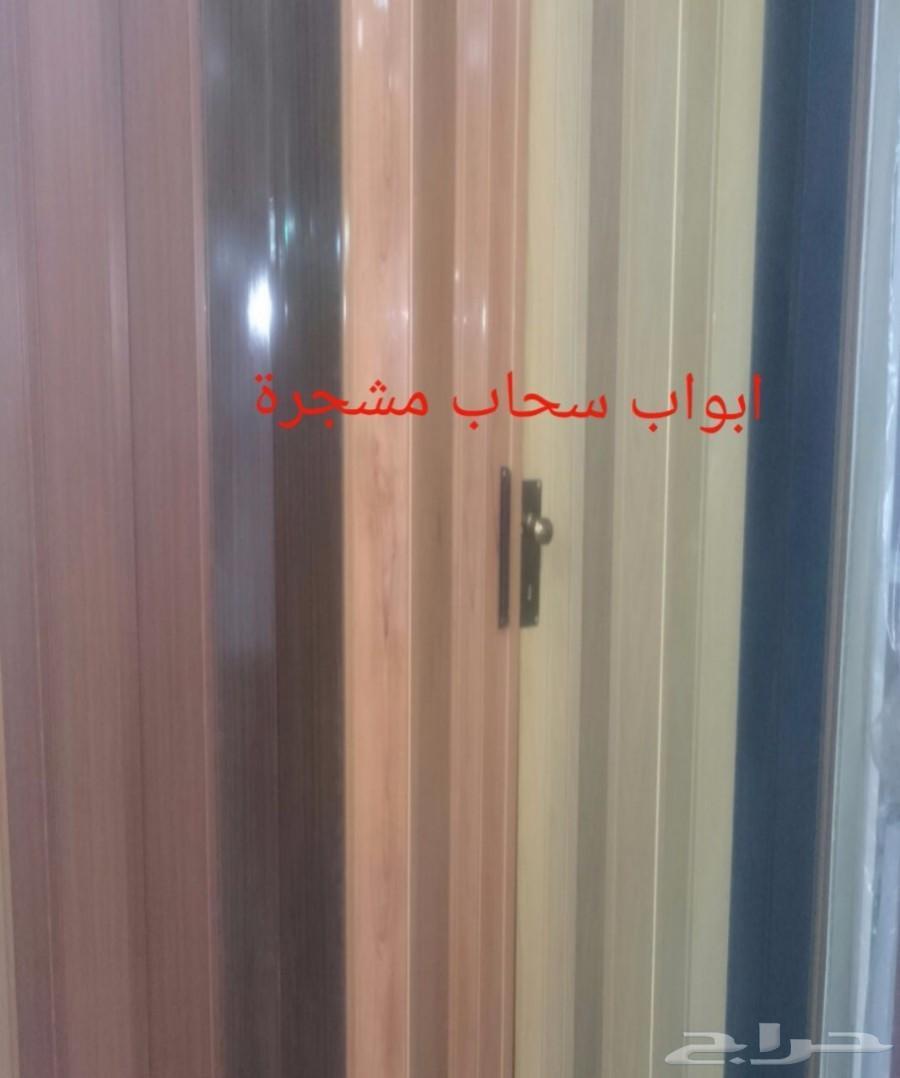 ابداع الأبواب والستائر بأقل الاسعار