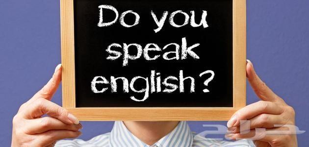 تعلم اللغه الانجليزيه ببلاش وبكل بساطه
