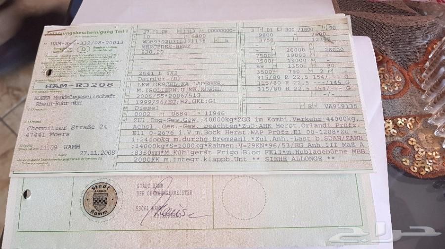 أكتروس مسكس هاف ميقا 2009( تم البيع)