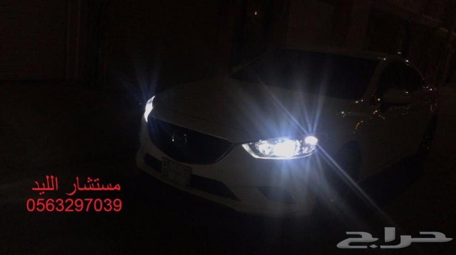 ليد LED بديل الزينون مازدا 6 زووم (152 تقييم)