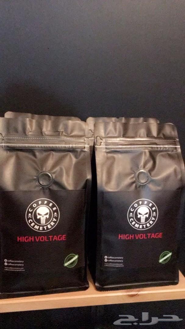قهوة cemetery coffee