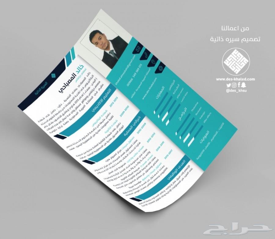 تصميم كروت وفواتير ولوحات وشعارات معايدة دعوة