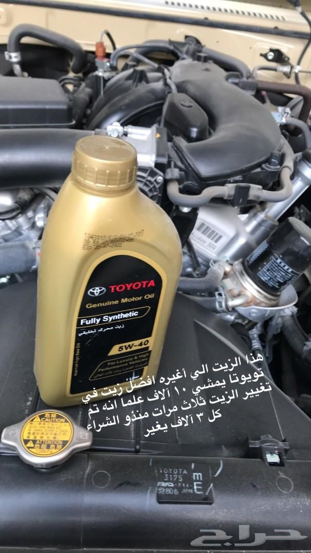شاص بريمي الدفعه الرابعه 2016 فل اوبشن