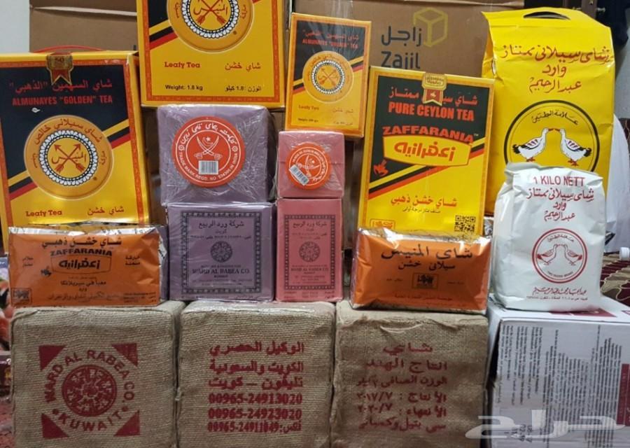 التعرف على رسوم الدخول تسكع افضل شاي تلقيمه Comertinsaat Com