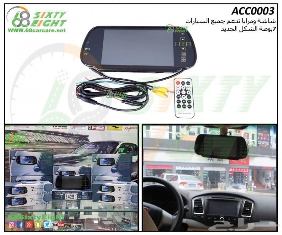 زيت قير تاهو 2015-2017شركة ACDelco