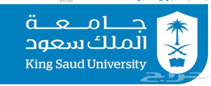مدرس حاسب خبرة12عام لطلاب التحضرية جامعة سعود