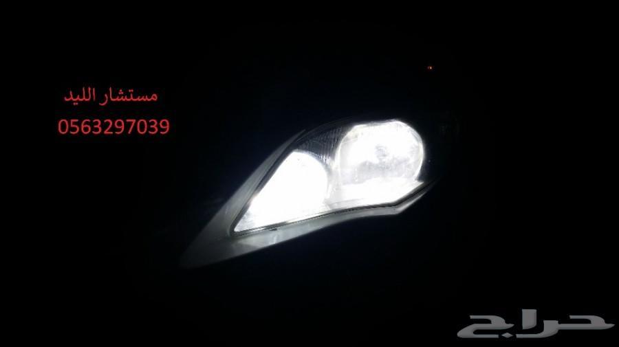 ليد LED بديل الزينون تويوتا كورولا (152تقييم)