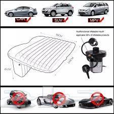 سرير السيارة الهوائي للكبار والأطفال