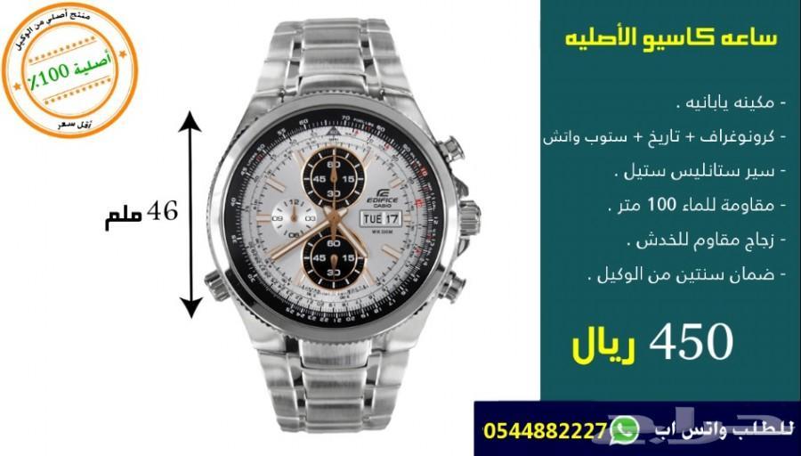 8a5b1497e أفضل سعر ساعات كاسيو الأصلية رجالي مع الضمان
