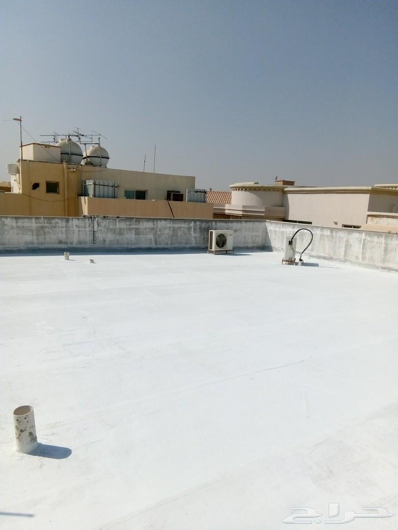 شركة عوازل شمال وجنوب الرياض