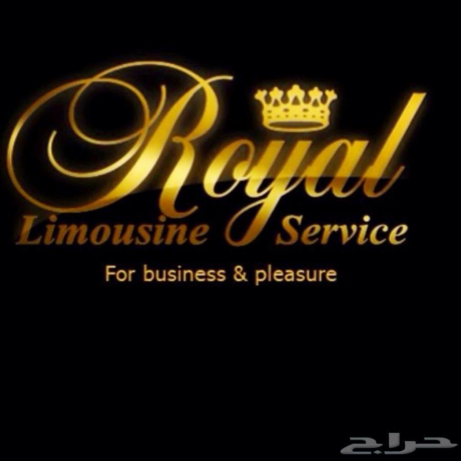 ROYAL LiMO تمييز في فرحك معنا ليموزين VIP