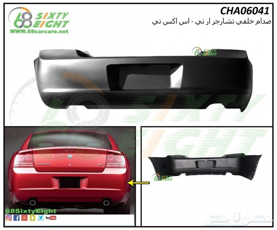 طقم شمعات تشارجر 2006-2010 ليد