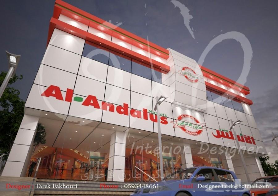 مصمم واجهات فلل محترف