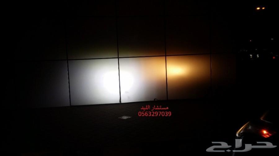 ليد LED بدل زينون هوندا اكورد (152 تقييم)