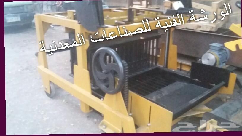 ماكينات البلوك اليدوي