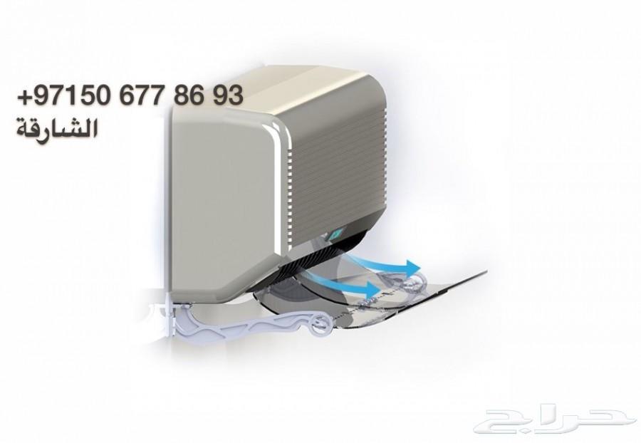 ديكور مكيفات من شركة ويتفورمز