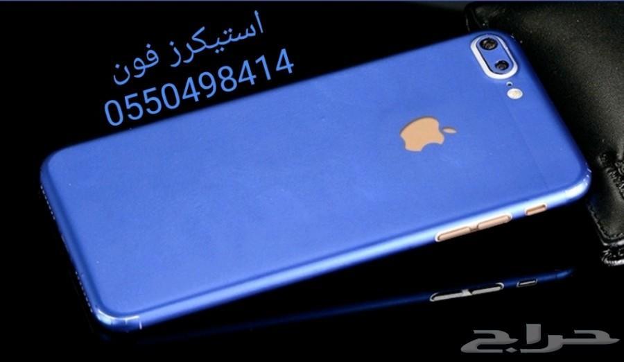 استكرات ايفون 6 ايفون 7 ايفون 8 ايفون اكس