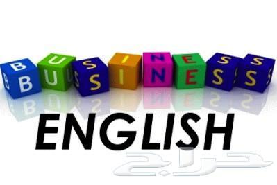 مدرس إنجليزي  English teacher