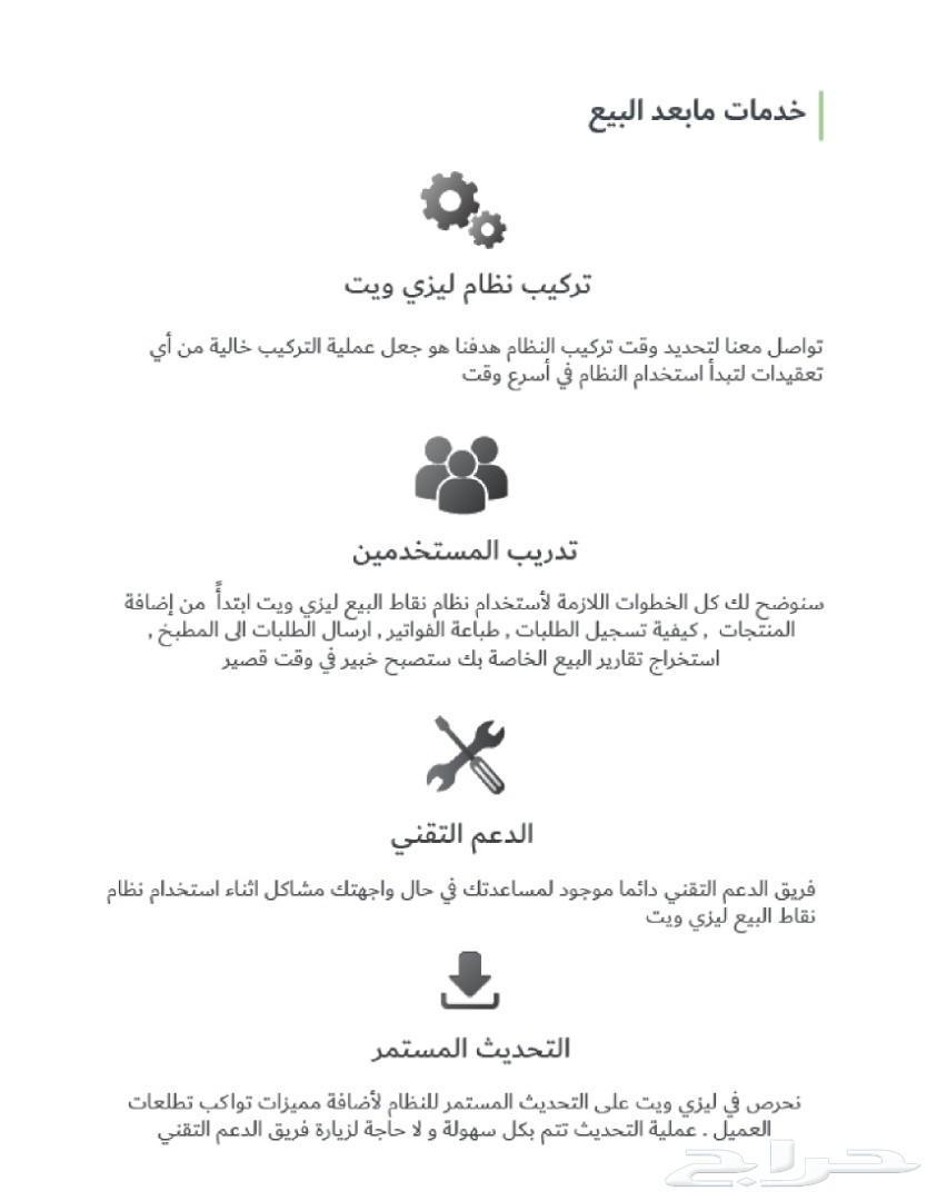 عروض كاشير لنهاية رمضان المبارك BH