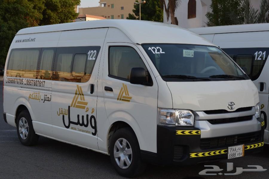 باص توصيل من مطار الملك عبدالعزيز جدة إلى مكة