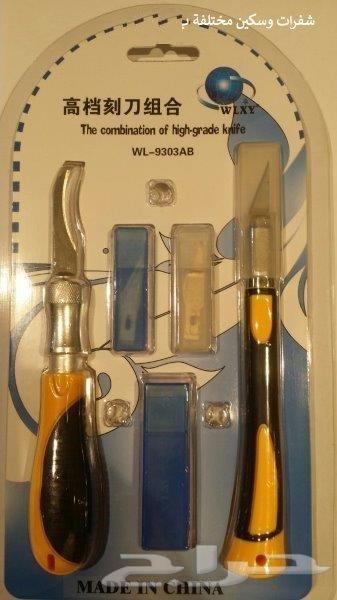 بورسبلاي وجميع ادوات الصيانة