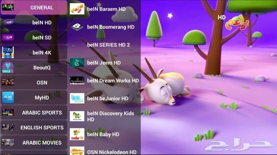 أقوى اشتراك IPTV قنوات مشفرة 4K ب 49 ريال