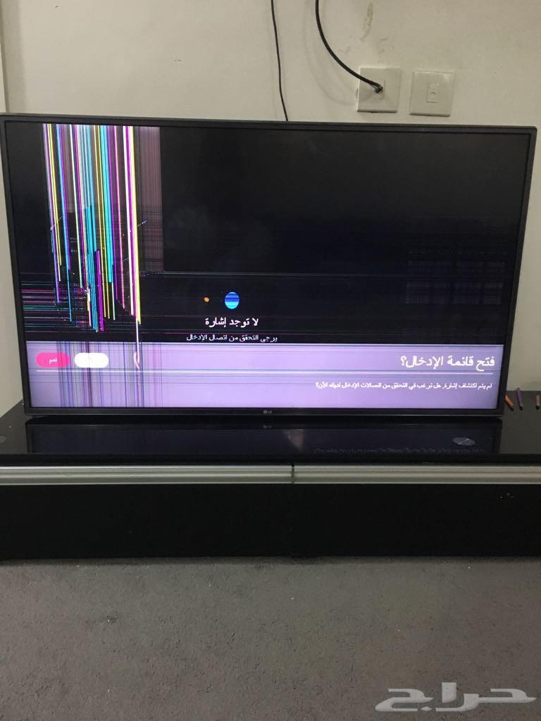 تلفزيون ال جي 43 سمارت LG