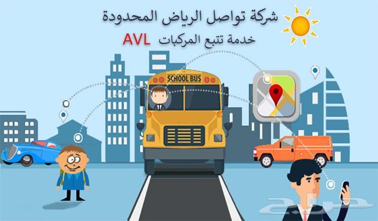 هل تريد ان تحمي ابنائك من مخاطر القيادة