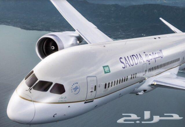 حجز جميع خطوط الطيران وابسعار منافسة