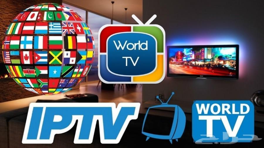 اشتراك IPTV HD سنه ب 200 ريال