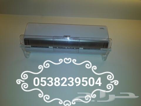موجه هواء موزع هواء مكيفات سبلت منتج فعال