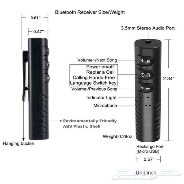 جهاز تحويل مدخل الاوكس للبلوتوث (جودة عالية)