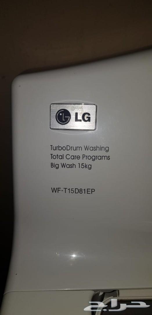 غسالة LG اوتوماتيك تعبئة علوية 15 كيلو