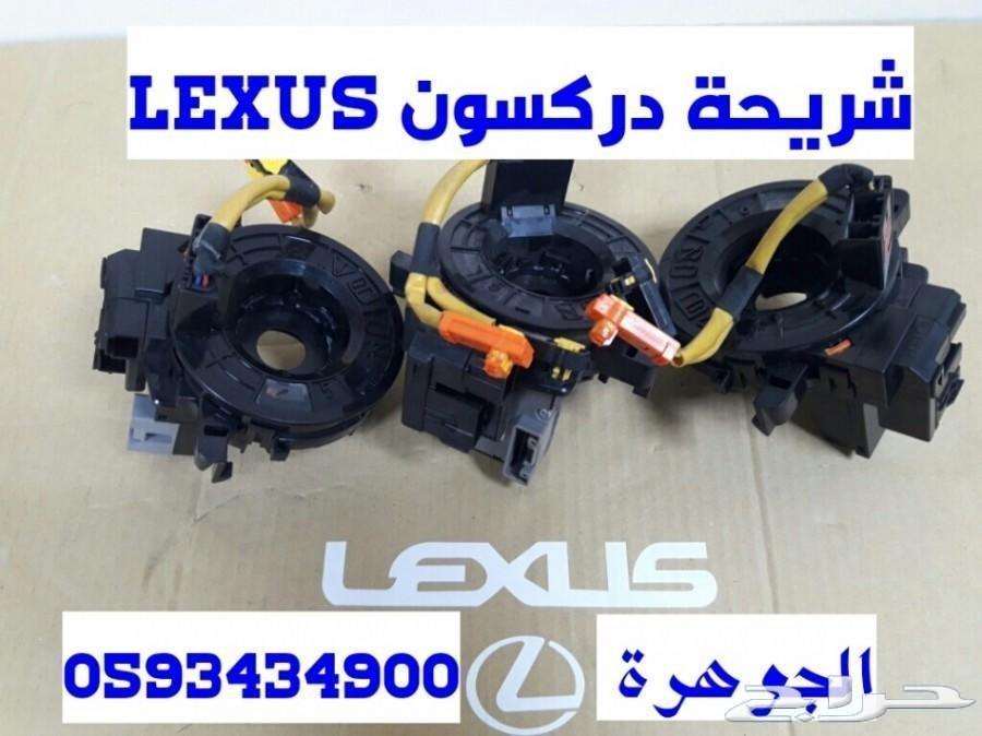 شمعات LEXUS ES350