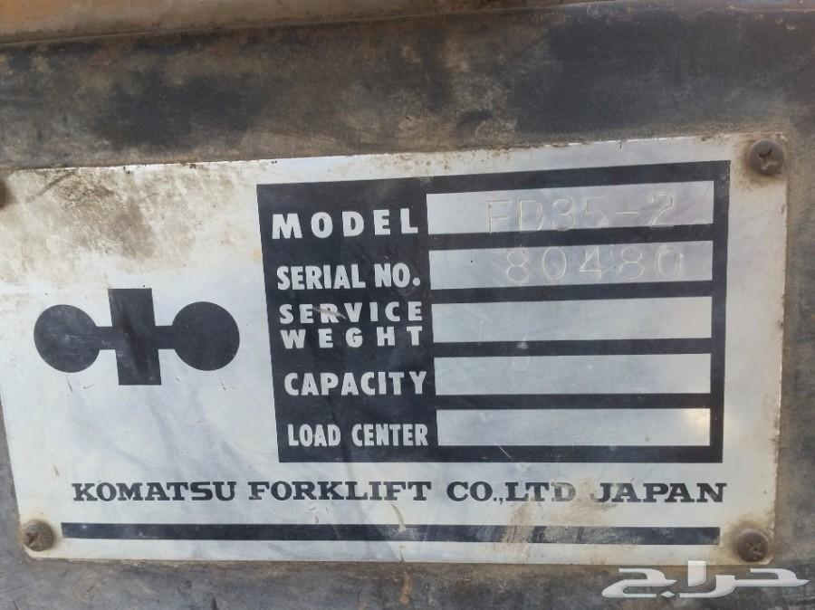 رافعة شوكية كوماتسو 3.5 طن