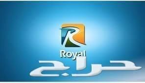 Royal  الاشتراك الملكي الافضل