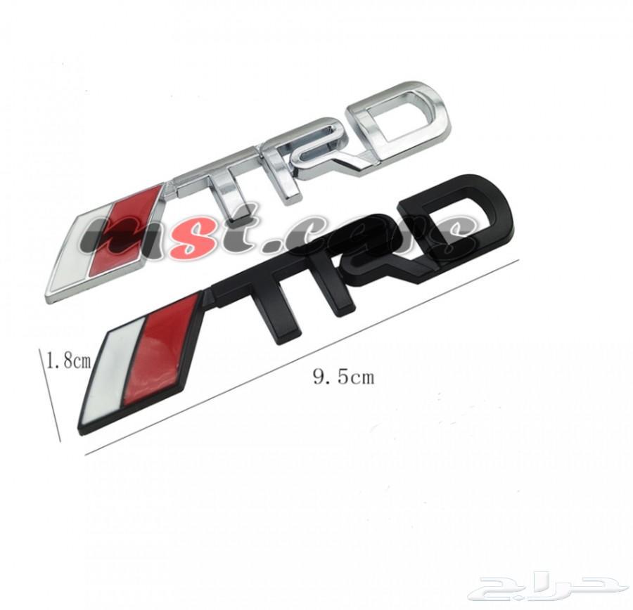 تويوتا TRD