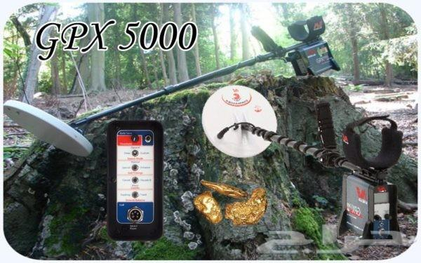 GPX 5000 الجهاز الصوتى المميز الكاشف عن الذهب