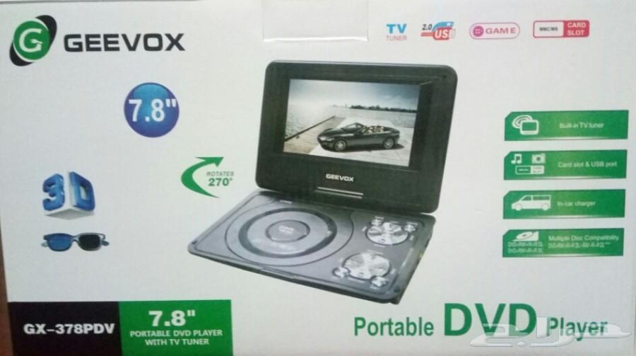 جهاز 4 في واحد تلفزيون  و DVD وراديو ومشغل ال