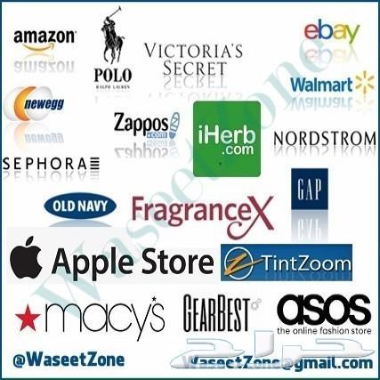 وسيط زون للشراء من المواقع العالمية - امازون