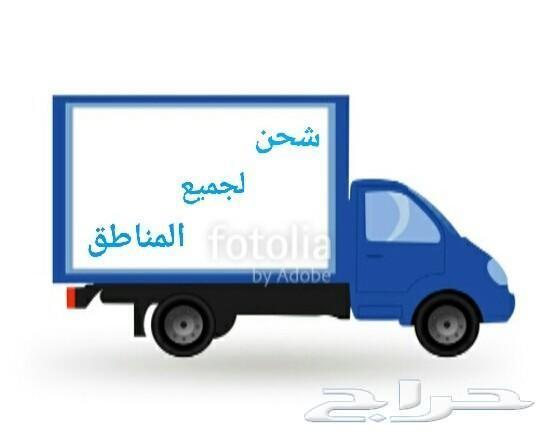 هب البراد وزانت النفسيه