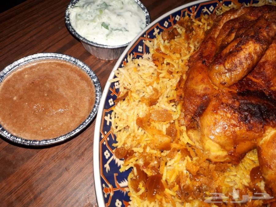 (بخاري)اكل بيت تحدي أفضل من المطاعم
