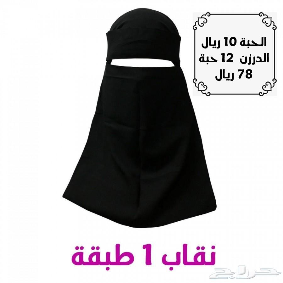 1857c308a5056 عبايات نقاب إسدال ملحفة خمار طرح للبيع جمله