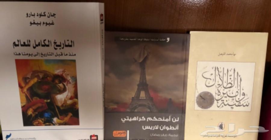 مجموعة كتب متنوعة